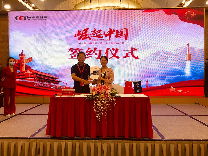 中天东恒董事长参加北京电视台活动
