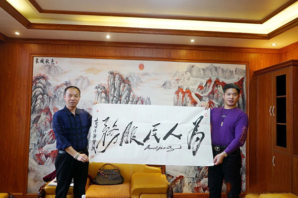 青年李小龙,毛泽东特型演员考察新博小镇有关项目